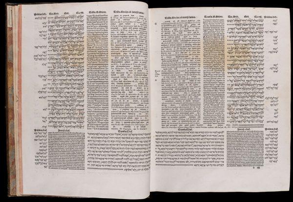 Complutensian Polyglot Bible Texas Tech