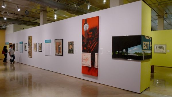 Treviño retrospective exhibition installation shot