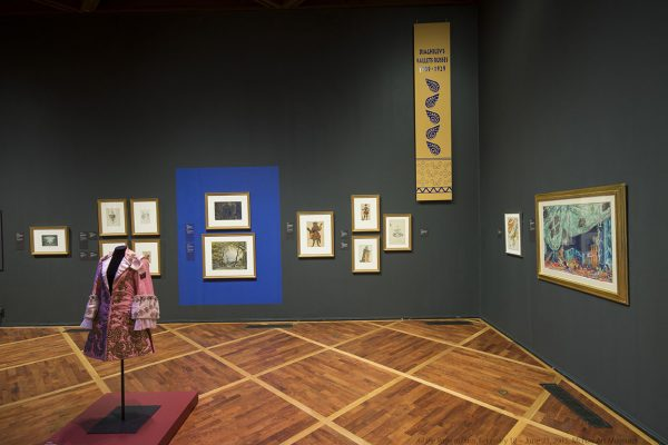 Mcnay Tobin Theatre Collection Art show