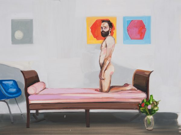 Painting by San Antonio artist Joey Fauerso