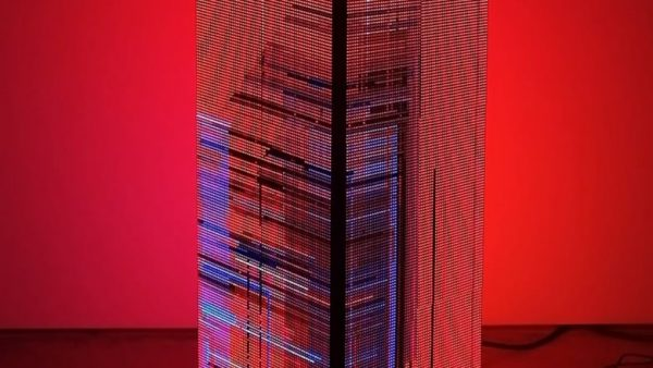 Luke Murphy, Monument to the Glitch