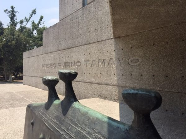 Entrance to the Rufino Tamayo Museum (Entrada al Museo Rufino Tamayo)