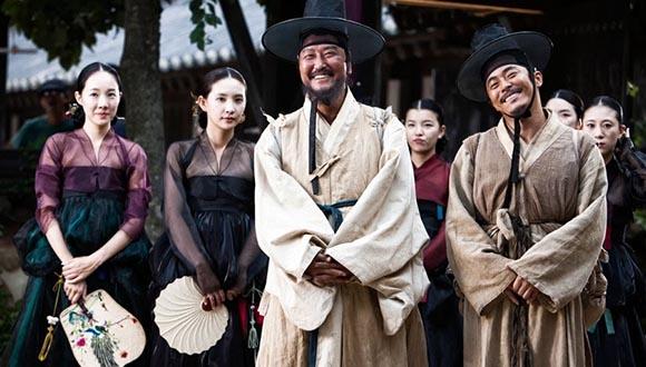 The-Face-Reader-Screening-at-Korea-Film-Days-MFAH-October-26-2019