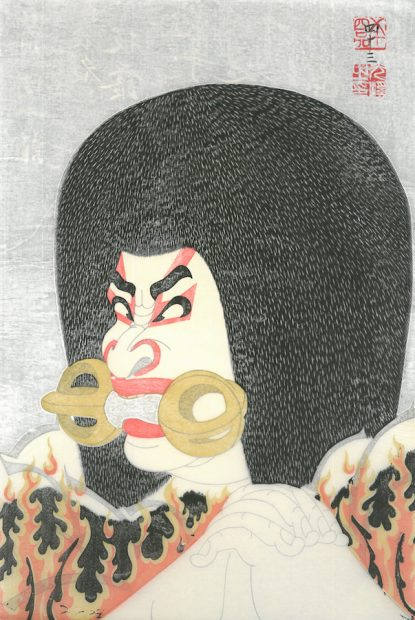 "Tsuruya Kōkei, ""Ichikawa Danjūrō XII as Saint Narukami in 'Narukami,'"" Japan, September 1985"