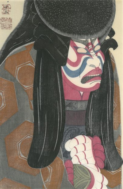 "Tsuruya Kōkei, ""Ichikawa Ebizō X as Akushichibyōe Kagekiyo in 'Kagekiyo,'"" Japan, May 1984"