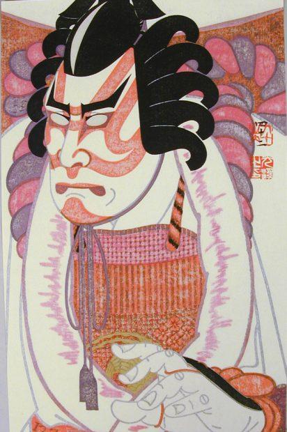 "Tsuruya Kōkei, ""Matsumoto Kōshirō IX as Kamakura Gongorō, in 'Shibaraku,'"" Japan, July 1991"