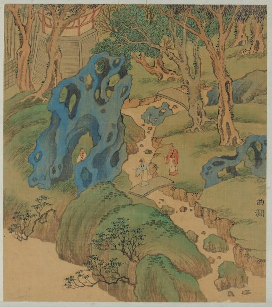 Song Maojin (died after 1625), Winding Brook, from Fifty Views of the Jichang Garden, Ming dynasty, early 17th century