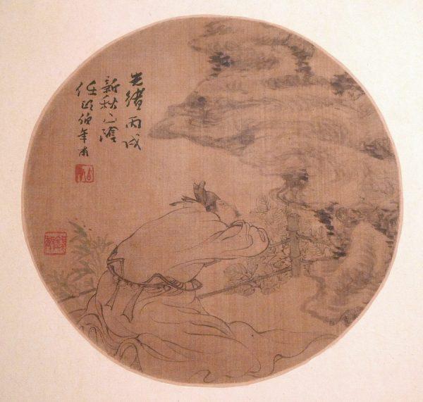 Ren Yi (1840-1895), Mi Fu Bowing to a Rock, 1886