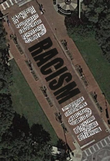 End-Racism-Now!-By-Sedrick-And-Letitia-Huckaby-Downtown-Fort-Worth