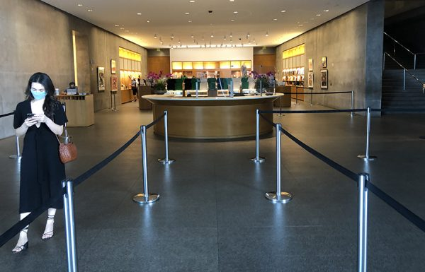 Stanchions on either side of the ticket line at the Modern