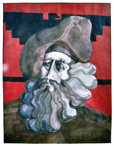 Felipe Reyes (b. 1944), Southwesterly Winds, signed 1970