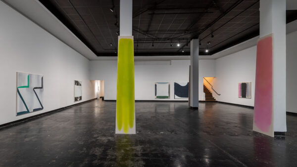 Installation view of Marcelyn McNeil's solo exhibition