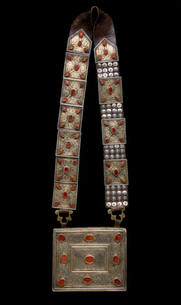 Amulet Case,Turkmenistan (Teke), late 19th to early 20th century.
