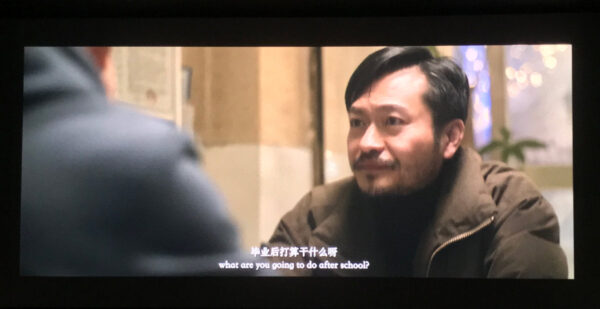 First, Last, directed by Ruiyin Ouyang