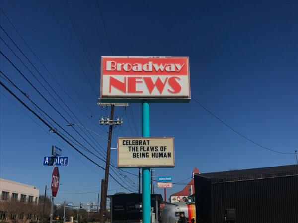 Broadway News in San Antonio
